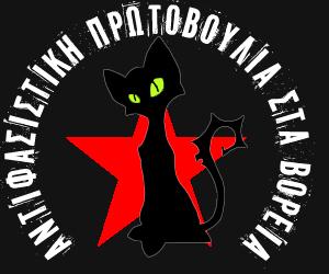 cat-gia-blog
